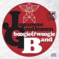 Japanese Gentlemen Boogie & Woogie Band