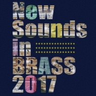 New Sounds In Brass 2017: 東京佼成wind O