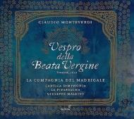 聖母マリアの夕べの祈り ジュゼッペ・マレット&ラ・コンパーニャ・デル・マドリガーレ、カンティカ・シンフォニア、ラ・ピファレスカ(2CD)