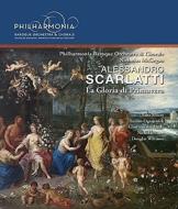 『春の栄光』 ニコラス・マギーガン&フィルハーモニア・バロック・オーケストラ、フィルハーモニア・コラール、他