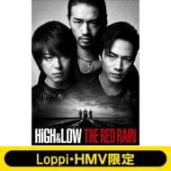 【Loppi・HMV限定】HiGH & LOW THE RED RAIN <通常盤> オリジナルマルチポーチセット