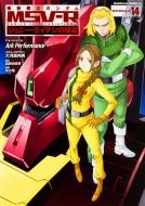 機動戦士ガンダムMSV-R ジョニー・ライデンの帰還 14 カドカワコミックスAエース