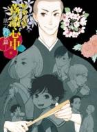 Shouwa Genroku Rakugo Shinjuu -Sukeroku Futatabi Hen-Blu-Ray Box
