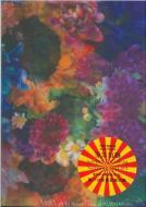 蜷川実花写真集 「earthly flowers,heavenly colors」