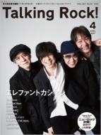 Talking Rock! 2017年 4月号