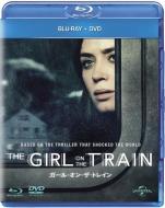 ガール・オン・ザ・トレイン ブルーレイ+DVDセット