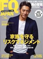 FQ JAPAN (エフキュージャパン)2017年 4月号