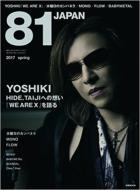 81 JAPAN 2017 spring  ぴあムック