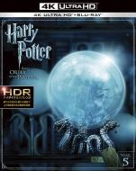 ハリー・ポッターと不死鳥の騎士団 <4K ULTRA HD&ブルーレイセット>(3枚組)