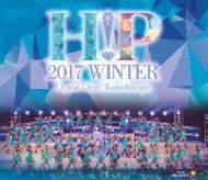Hello!Project 2017 Winter -Crystal Clear.Kaleidoscope-