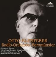 ベートーヴェン:交響曲第8番、シェーンベルク:室内交響曲第1番、クレンペラー:フガート、他 オットー・クレンペラー&ベロミュンスター放送管弦楽団(1960、他)