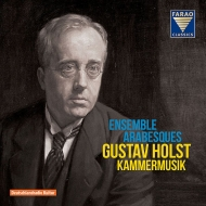 室内楽曲集〜六重奏曲、木管五重奏曲、ピアノと管楽のための五重奏曲、他 アンサンブル・アラベスク