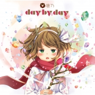 「day by day 」<通常盤>