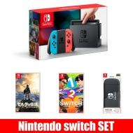 Nintendo Switch Joy-Con(L)/(R)ネオンブルー【ソフト2本+Hard Case for Nintendo Switchセット】