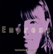 Empress 【Dタイプ】