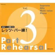 CD KJCD0113-6 合唱パート練習CD レッツパー練! Vol.3 CD4枚組