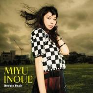 Boogie Back 【初回限定盤】 (+DVD)