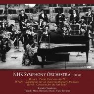 Ravel Concerto for Left Hand, d'Indy Symphonie sur un chant montagnard francais, Mozart : Kazuko Yasukawa(P)NHK Symphony Orchestra, etc (Stereo)