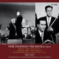 R.Strauss Horn Concerto No.1, Mozart Flure Concerto No.2, etc : Kaoru Chiba(Hr)Masao Yoshida(Fl)Martinon / Matacic / NHK SO
