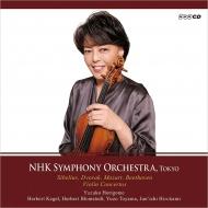 シベリウス:ヴァイオリン協奏曲(ヘルベルト・ケーゲル、1980年)、ベートーヴェン:ヴァイオリン協奏曲(広上淳一、2010年)、他 堀米ゆず子、NHK交響楽団(2CD)