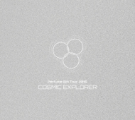 Perfume 6th Tour 2016「COSMIC EXPLORER」 【初回限定盤】 (DVD)