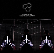 Perfume 6th Tour 2016「COSMIC EXPLORER」 【通常盤】 (DVD)