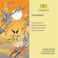 交響曲第6番『悲愴』(クラウディオ・アバド&ウィーン・フィル)、マンフレッド交響曲(ユーリ・アーロノヴィチ&ロンドン交響楽団)、他(2CD)