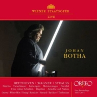 ヨハン・ボータ ウィーン国立歌劇場ライヴ 1997-2014年