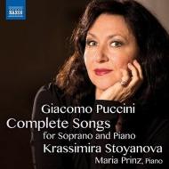 ソプラノとピアノのための歌曲全集 クラッシミラ・ストヤノヴァ、マリア・プリンツ