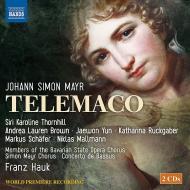 音楽劇『テレマーコ』 フランツ・ハウク&コンチェルト・デ・バッスス、シリ・カロリーネ・ソルンヒル、マルクス・シェーファー、他(2CD)