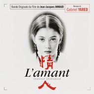 L'amant (The Lover)(Expanded)