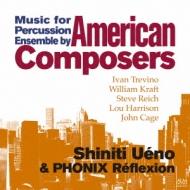 American Composers: 上野信一 / Phonix Reflexion 花田和加子(Vn)