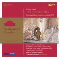 『ばらの騎士』全曲 ルドルフ・ケンペ&ドレスデン国立歌劇場、マルガレーテ・ボイマー、クルト・ベーメ、他(1951 モノラル)+秘蔵録音集1911-42(4CD)