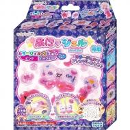 キラデコアート PGR-06 ぷにジェル 別売りカラージェル2色セット ピンク/パープル