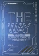 横浜ロマンスポルノ'16 〜THE WAY〜Live in YOKOHAMA STADIUM 【初回生産限定盤】 (DVD)