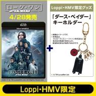 【Loppi・HMV限定】ローグ・ワン/スター・ウォーズ・ストーリー MovieNEX [ブルーレイ+DVD]「ダース・ベイダー」キーホルダー付き
