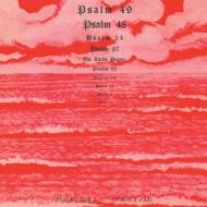 Psalms Far I