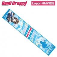 マフラータオル(たえ)【Loppi・HMV限定】 / バンドリ!