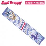 マフラータオル(有咲)【Loppi・HMV限定】 / バンドリ!
