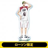 アクリルスタンド(緑間)【ローソン限定】/ 劇場版 黒子のバスケ