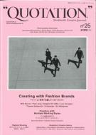 Quotation Worldwide Creative Journal No.25