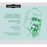 Brahms Symphony No.2, Beethoven Piano Concerto No.4 : Neeme Jarvi / Estonian National Symphony Orchestra, Kalle Randalu(P)