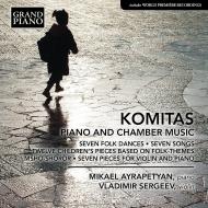 ピアノ作品集、ヴァイオリンとピアノのための7つの小品 ミカエル・アユラペトヤン、ウラディーミル・セルゲーフ