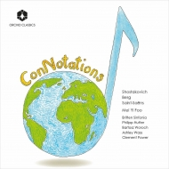 Shostakovich Piano Concerto No.1, Berg, Saint-Saens : Mei Yi Foo(P)Hutter(Tp)C.Power / Britten Sinfonia