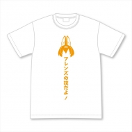 けものフレンズ フレンズの技だよ!Tシャツ L
