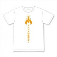 けものフレンズ フレンズの技だよ!Tシャツ XL
