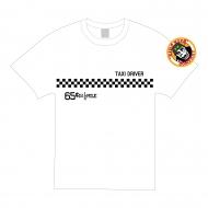 タクシードライバー オフィシャルライセンス Tシャツ ホワイト L