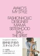AAYAKO's My Style