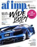 af imp.(オートファンションインポート)2017年 4月号