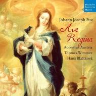 めでたし天の后、救い主のうるわしき母、他 トーマス・ヴィンマー&アクサントゥス・オーストリア、ハナ・ブラシコヴァ